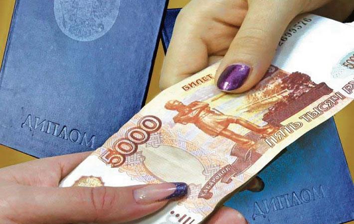 Поддельные дипломы покупают не дороже тыс рублей Общество  Поддельные дипломы покупают не дороже 20 тыс рублей Общество Советская Сибирь